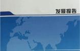 """哪些專業學科最""""王牌""""?江蘇對高校行教學評估制度"""