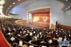 北京新一届人大、政府领导班子亮相:陈吉宁当选市长