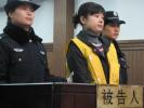 吴英又到减刑窗口期 她26岁入狱最晚或62岁前出狱