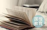 """香港举行第28届教育及职业博览首天 主题为""""中国内地教育日"""""""