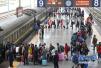 春运首日全国铁路发送旅客近800万人次