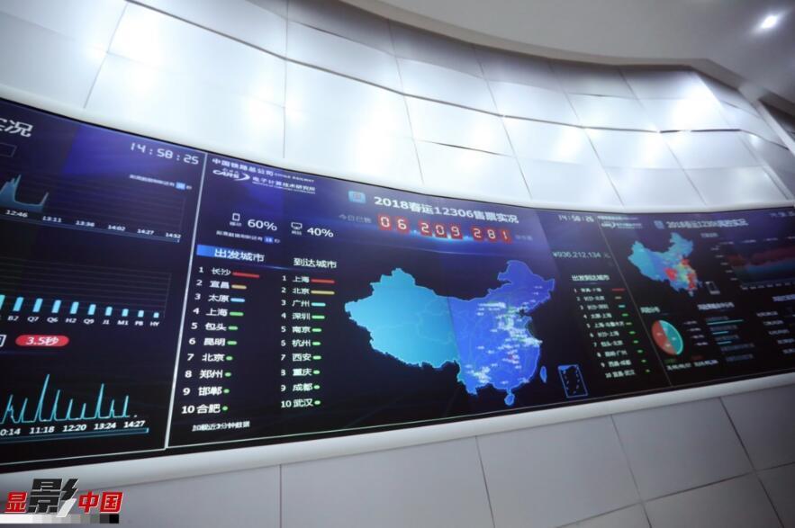 中国铁路售票系统_春运火车票为啥放票瞬间就没了?12306官方这样回应-中国搜索头条