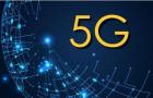 北京市2018年将推5G网络试点