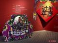 恭王府博物馆展出国家非遗年画