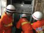 山东特检建大数据平台 济南2931名电梯被困人员获解救