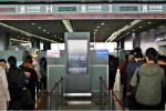 """宁波机场首次启用""""女性、男性旅客专用安检通道"""""""