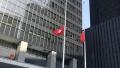 香港巴士车祸案开庭肇事司机被控危险驾驶致他人死亡