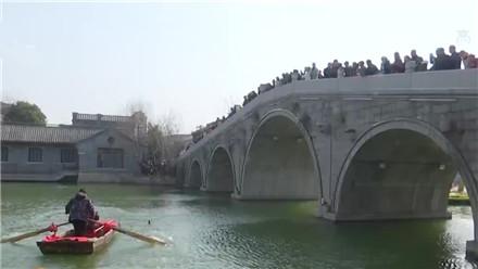 台儿庄古城:鱼鹰捕鱼送你年年有鱼