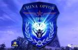 """解码""""朱日和之狼""""——中国第一支专业化蓝军旅"""