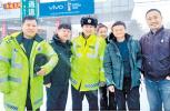 暴雪天气下保障中国企业家论坛 龙江交警获马云点赞