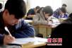 平顶山:中小学教师资格考试面试成绩揭晓