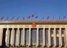 人民日报:力度空前!新一轮机构改革要啃最硬的骨头