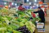 """蔬菜价格持续回落 日照""""菜篮子""""越拎越轻松"""