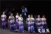 江苏优秀现代戏巡演在宁开幕 《送你过江》用真情唱响主旋律