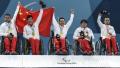 那一刻,五星红旗首次在冬残奥赛场内升起