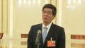 中国残疾人联合会:24万残疾儿童没解决好义务教育 农村占80%