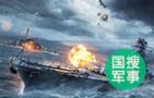 海军将在南海举行实战演练 不针对任何特定国家和目标