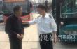 老人走失两次 都被济南公交87路驾驶员收留