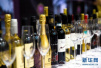 葡萄酒过期了还能不能喝 如何判断是否过期?