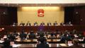 人事任免:孟庆斌为临沂市代理市长