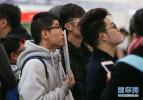 北京公布引进非京毕业生办法 原则上要求硕士学历