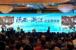 这个省来浙江开会,为何一下去了500多名浙商