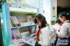 研究称亲子关系影响儿童社交:强势家长请退场