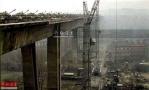 用坦克测试大桥承重