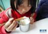 青岛:社会保障精准扶贫 4.52万贫困人口确保全参保