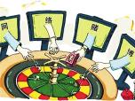 手游成赌博平台 律师:玩家、平台均违法