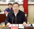 """10名部委首长商议这件要事 会后领到各自""""作业"""""""