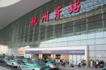 22岁小伙在杭州东站晕倒 众人心肺复苏奇迹救活