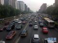 """""""声呐电子眼""""上岗!北京这些地方违法鸣笛将被罚款"""