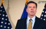 美国司法部向国会提交前FBI局长科米备忘录