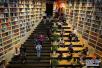 人民日报:人生因阅读而气象万千