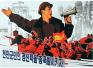 朝鲜官员撰文强调贯彻全力发展经济新路线