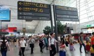 今后从郑州机场出发的南航旅客可实现扫码登机
