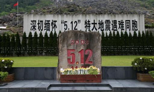 5.12四川大地震过去10年后 带你重回当地走访