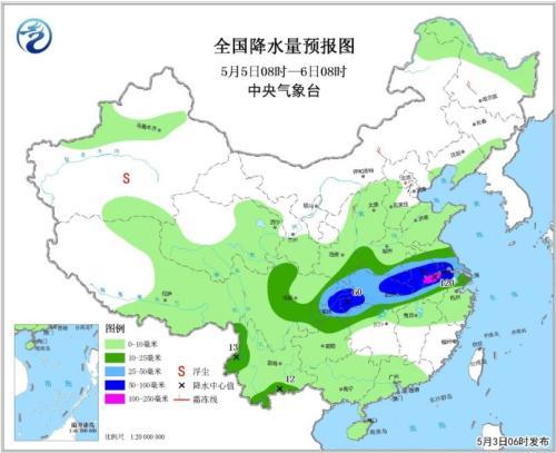 图3 全国降水量预报图(5月5日08时-6日08时)