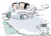 漯河市工信委党组副书记赵凤兰被降级:违规发放津贴