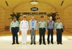 毛新宇少将5月4日出席研讨会,协商军地协同创新机制