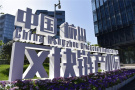 省政府集中学习的区块链 会最先在浙江哪些地方发力?