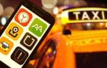 交通运输部:网络车司机无证上岗或被列失信黑名单 名单将公示!