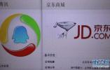 刘强东:AI节约50%人力 但京东开除8万员工是误读