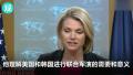 朝鲜叫停南北高级别会谈 美国务院:我们也刚看新闻知道