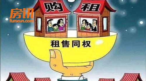郑州落地租购同权