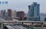 住建部约谈12城 哈尔滨长春等6城市已作出回应