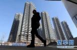 瀋陽大連納入國家工程建設項目審批制度改革試點