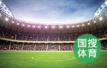 """普拉蒂尼爆料1998年世界杯抽签使用了""""小伎俩"""""""