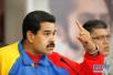 """委内瑞拉现任总统马杜罗赢得总统选举 美国此前放话""""不承认"""""""